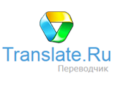 translate_ru.png